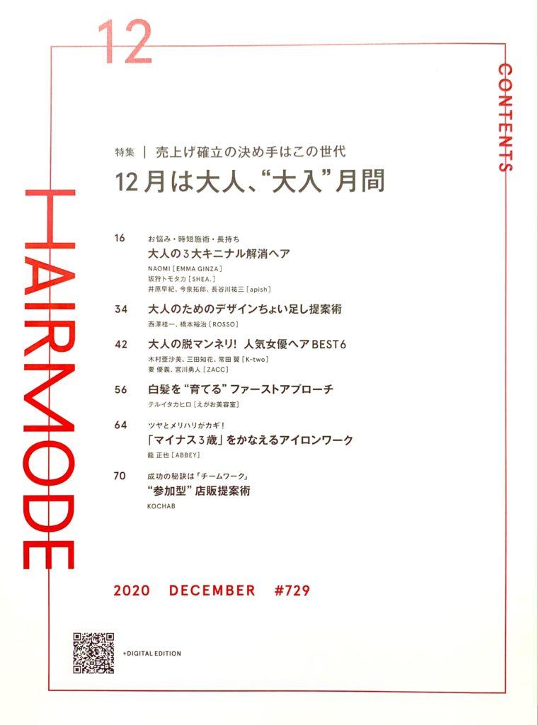 HAIRMODE